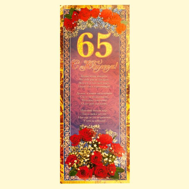 открытки для форума с днем рождения