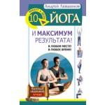 Schönheit & Gesundheit Rational 1 Pair Abnehmen Verlieren Gewicht Pflege Werkzeug Silikon Magnetische Massage Fuß Zehen Ring Abnehmen Produkt Mit Den Modernsten GeräTen Und Techniken Gesundheitsversorgung